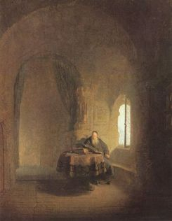 """Old Scholar Reading in a Vaulted Room"" by artist unknown (c.1631). Formerly and incorrectly attributed to Rembrandt."